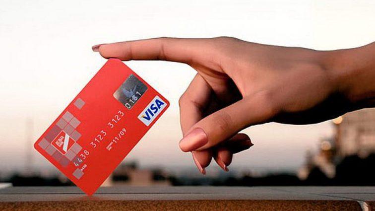 ОСТОРОЖНО. Новый «развод» мошенников с банковской картой