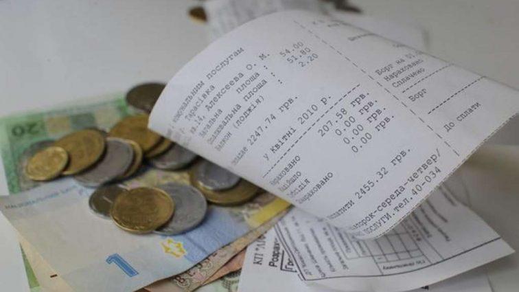 Власть придумала, как выбить из украинцев долги за коммуналку