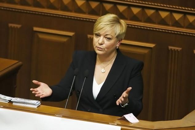 У Гонтаревой рассказали, когда Украине ждать денег от МВФ