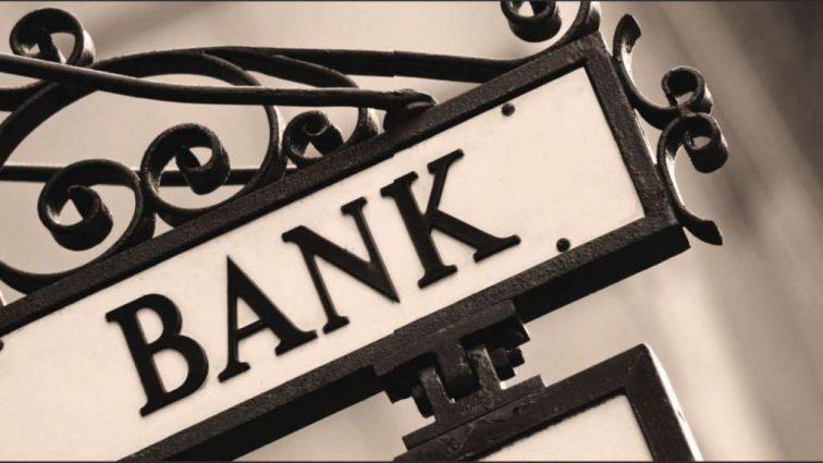 Украина расстанется с еще одним российским банком