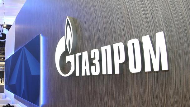 «Газпром» требует от Украины уже 37 млрд долларов