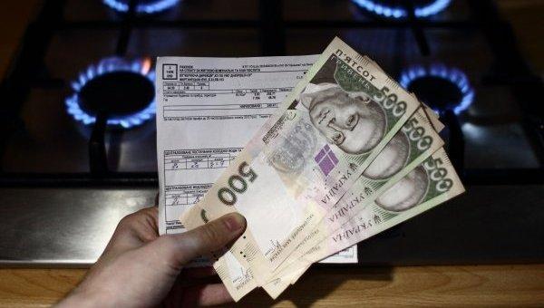 Скандальную абонплату за газ отменили, но не спешите радоваться.
