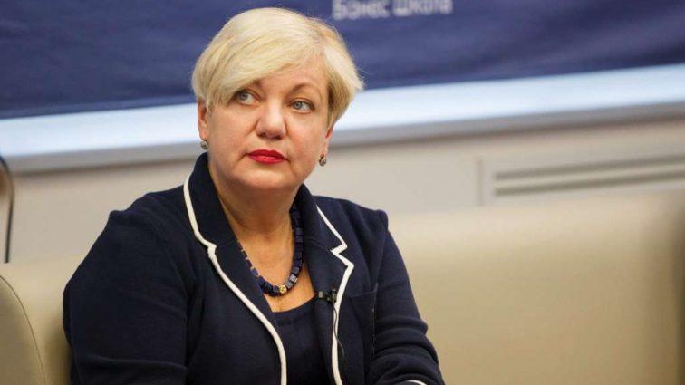 Все таки правда: Гонтарева передала президенту заявление об отставке