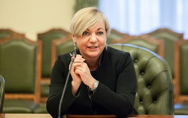 У Гонтаревой анонсировали новые валютные послабления