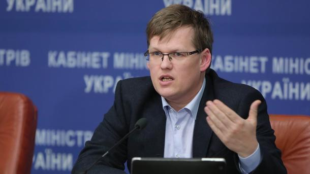 Розенко рассказал, сколько в Украине безработных