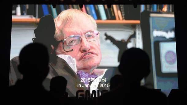 Стивен Хокинг предрек смерть человечества от искусственного интеллекта