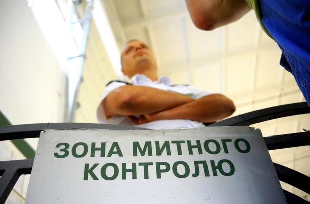 Украина ввела новые пошлины против России