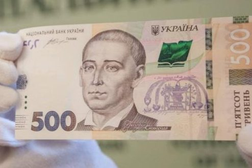 Украину наводнили поддельные деньги: как защитить себя и отличить от настоящих?