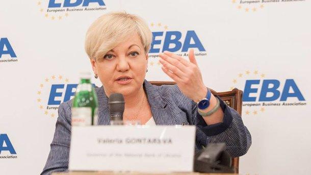 Гонтарева объяснила, почему подала заявление об отставке