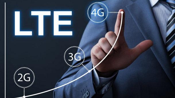 Внедрение 4G в Украине стало еще ближе