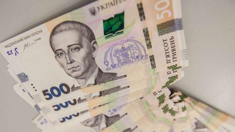 Сколько денег украинцы заработали в феврале