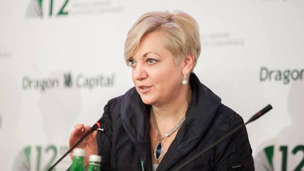 В МВФ грустят из-за отставки Гонтаревой