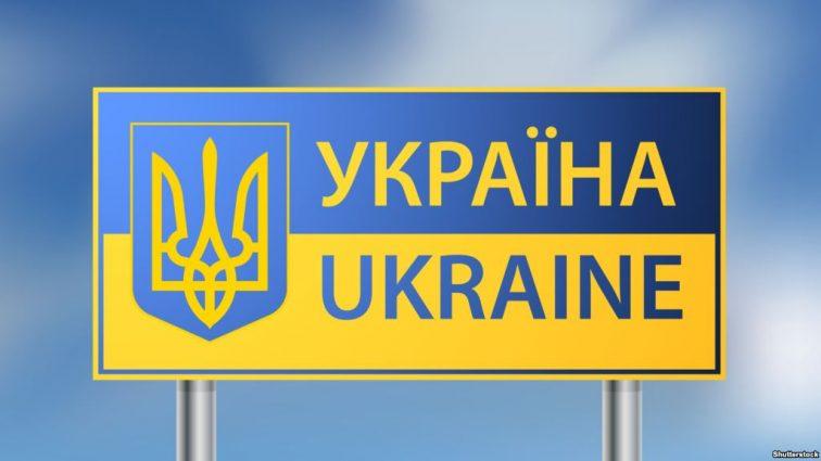 Топ-5 реформ: жизнь украинцев кардинально изменят в 2017 году