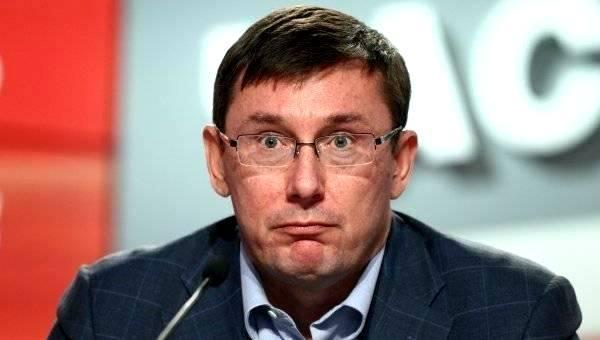 Витю сдали: Луценко назвал ключевой момент в конфискации «общака» Януковича
