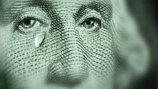 Как в Украине изменится курс доллара: прогноз аналитика