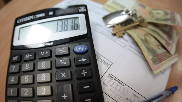 Будет ли абонплата на газ и сколько придется платить украинцам: новые решения регулятора