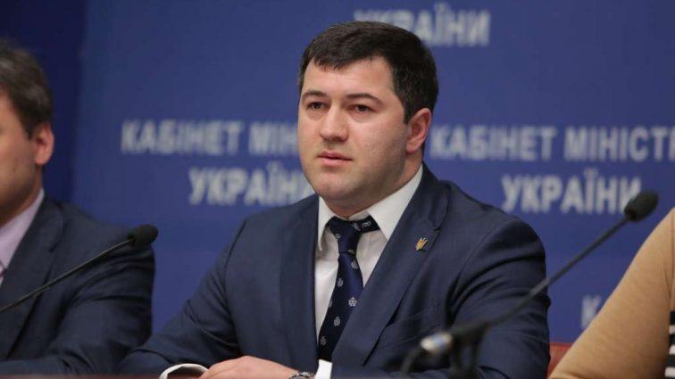 Ему этого не простят! Насирова восстановят в должности? Что задумал скандальный экс-председатель ДФС