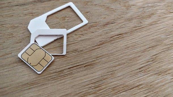 АМКУ оштрафовал крупного мобильного оператора