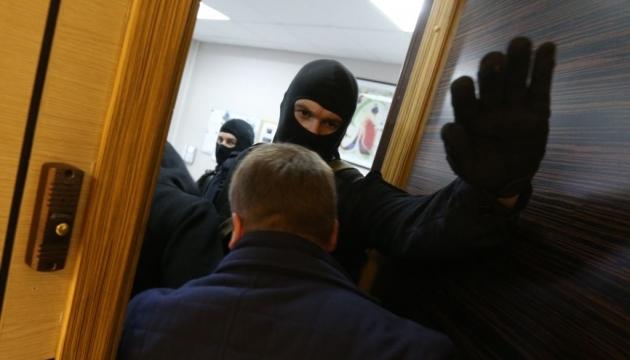 Маски-Шоу в «Укрнафте»: ГПУ начала обыск