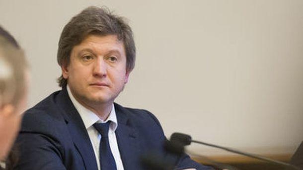 Данилюк объяснил, что будет с Украиной после завершения программы МВФ