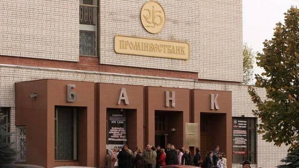 Российский ВЭБ уже нашел покупателей на «дочку» в Украине