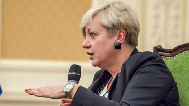 По стопам Гонтаревой: Глава одного из крупнейших банков Украины хочет стать главой НБУ