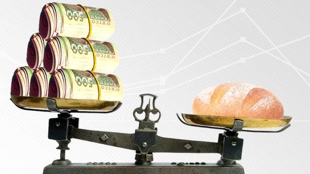 Рост «минималки» ударит по ценам: Всемирный банк ухудшил прогнозы для Украины