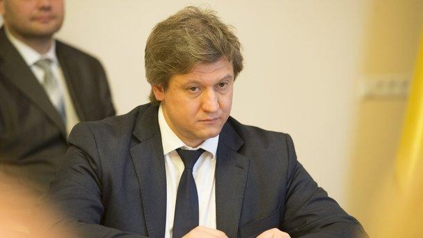 Данилюк: В мире появился аппетит на украинские ценные бумаги