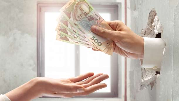 Годовые до 700%: в Украине изменятся правила выдачи мелких кредитов