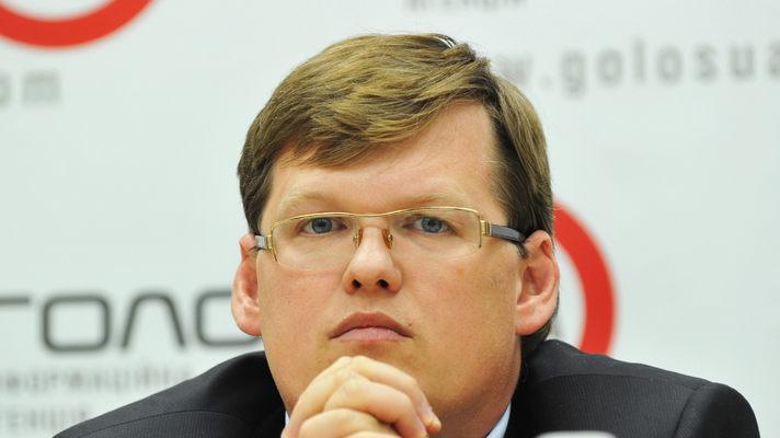 Розенко обозвал главу миссии МВФ в Украине «ужасным непрофессионалом»