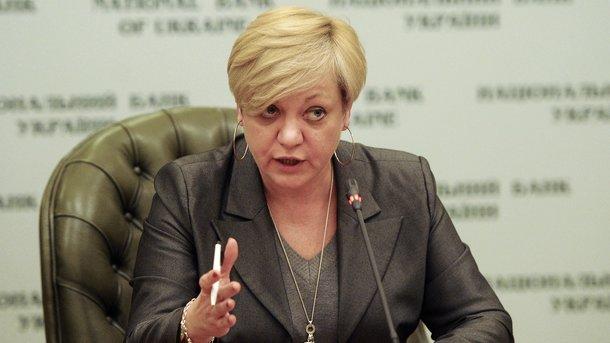 Гонтарева заявит в полицию за порчу имущества