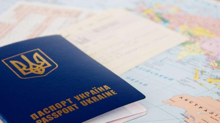 ПОЄВРОСОЮЗИЛИСЬ : СБУ блокирует выдачу биометрических паспортов.