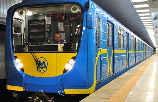 В киевском метро заговорили о подорожании проезда