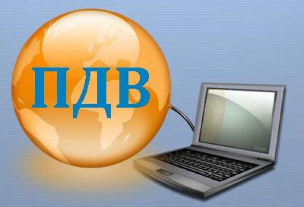 «Это беспрецедентно»: в Украине чуть не сорвали запуск электронного реестра НДС