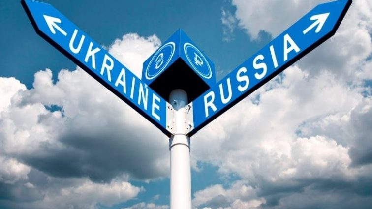 Как перевести деньги из РФ в Украину не смотря на запрет