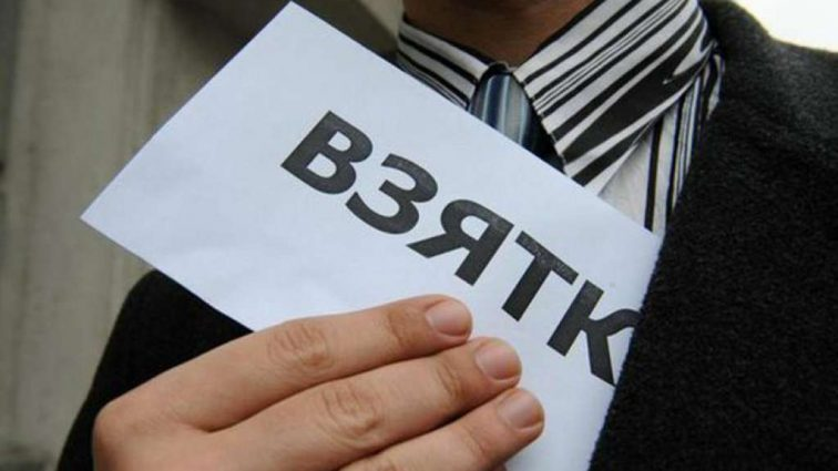 Уровень коррупции в Украине: какая сфера самая продажная (инфографика)