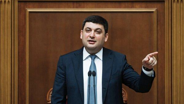 Продажа украинской земли иностранцам: Гройсман сделал важное заявление