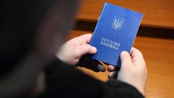 Новый Трудовой кодекс превратит украинский в крепостных!