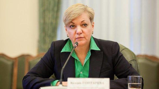 Гонтарева – о долгах ПриватБанка: «Ничего не сделали»