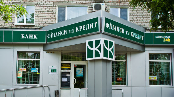 Интерпол объявил в розыск экс-члена правления банка «Финансы и кредит»