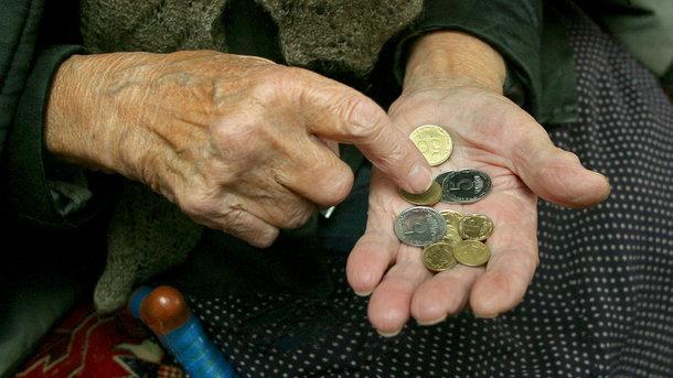 В Украине расширят списки профессий с досрочным выходом на пенсию