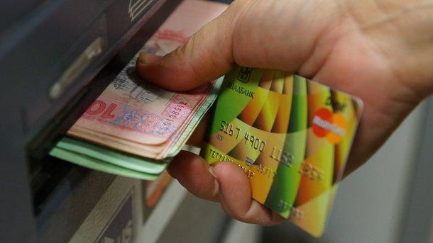 Без паники: что нужно делать, если потерял банковскую карту