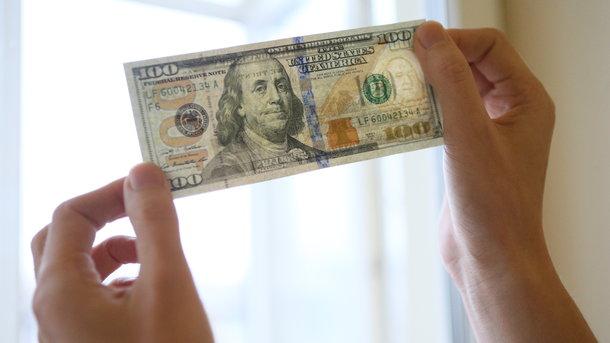 Курс доллара в Украине упал еще ниже