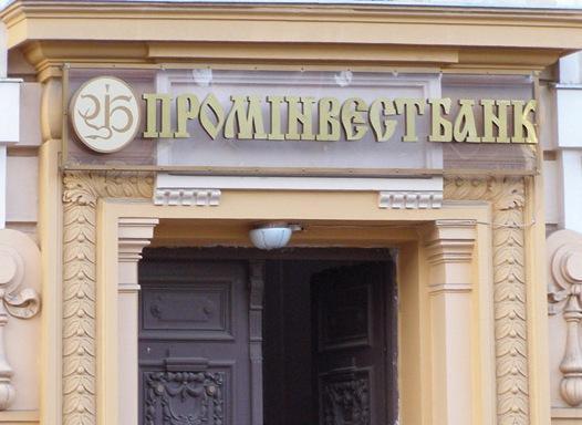 «Укрзализныця» не знает, погашать ли ей долг «дочке» российского банка