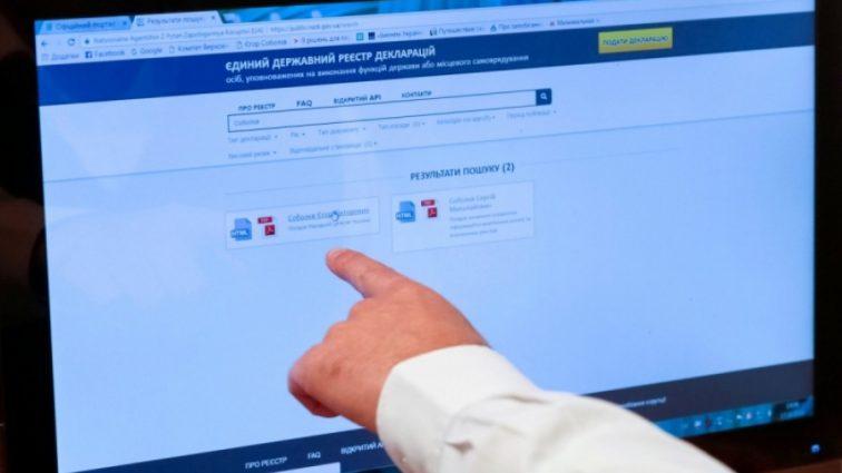 Завершился срок подачи чиновниками э-деклараций