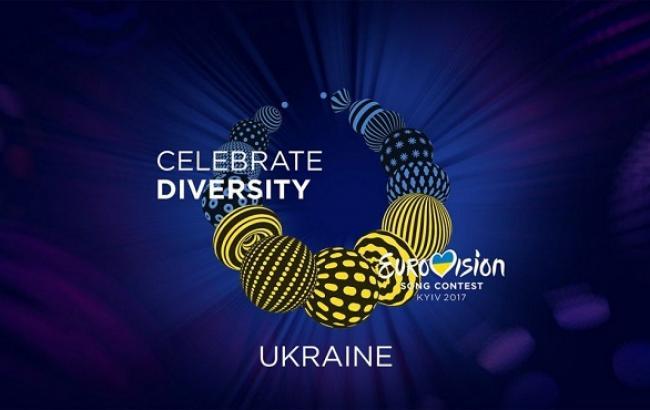 Во сколько украинцам обойдется Евровидение 2017