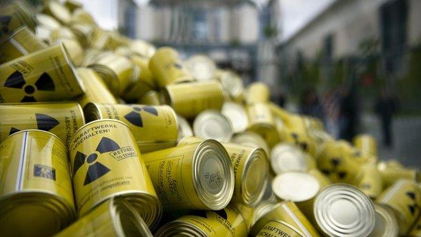 Стало известно, где в Украине будут хранить ядерные отходы
