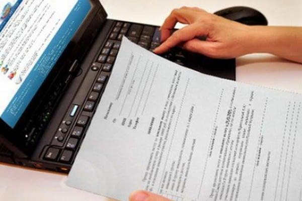 Скандальная система е-декларирования была создана студентами — Луценко