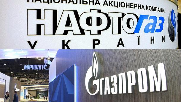 Первый пошел: Украина арестовала акции компании российского «Газпрома»
