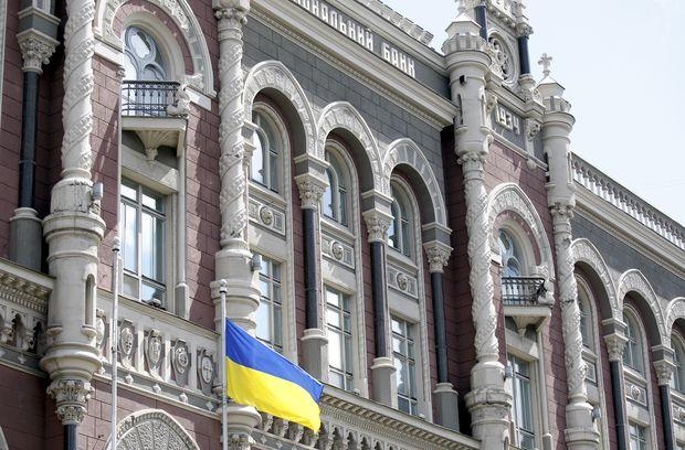 Власть должна «желаемого» кандидата на должность главы НБУ — Данилюк